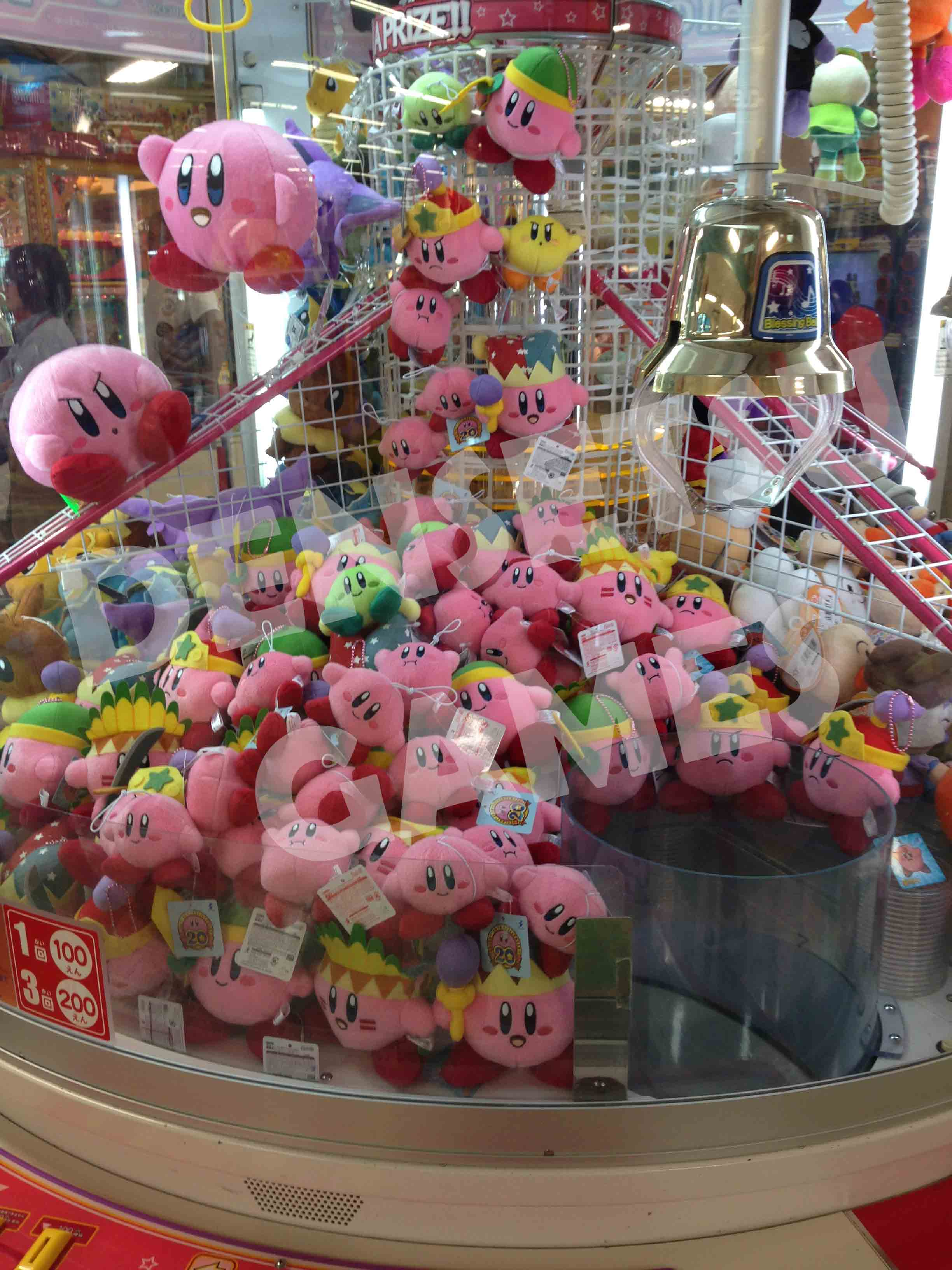 Pelúcias do Kirby