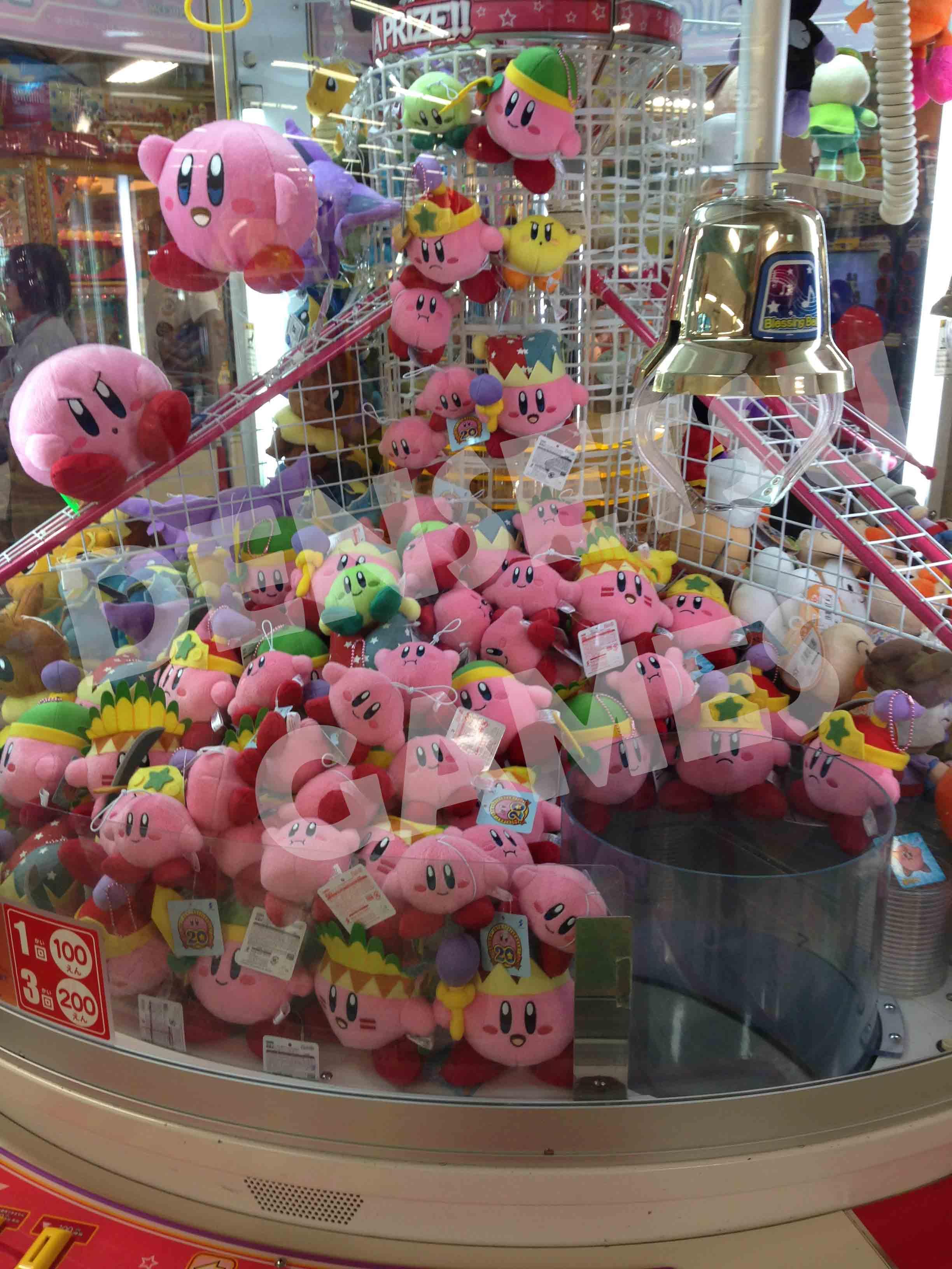 Pelúcias do Kirby