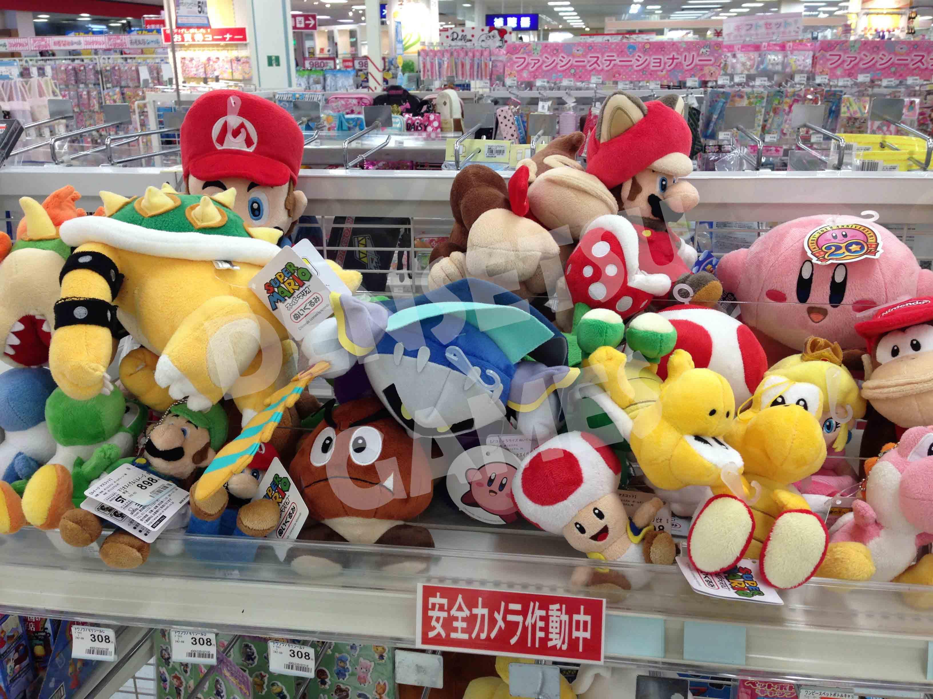 Pelúcias da Nintendo