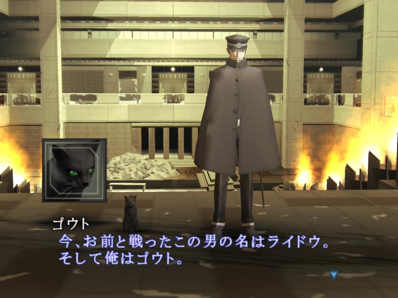 Raidou Kuzunoha e Gouto em Shin Megami Tensei III: Nocturne