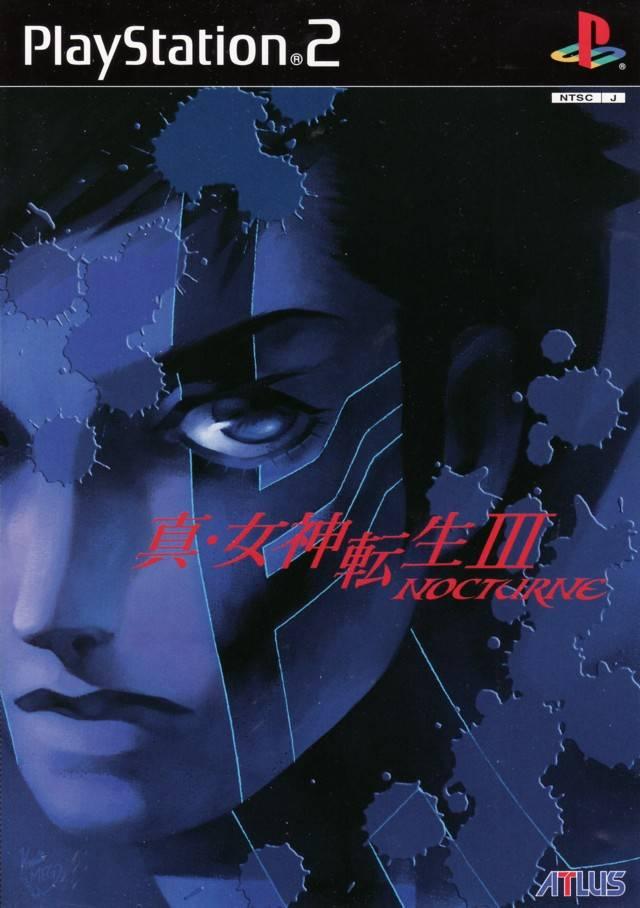 Capa japonesa de Shin Megami Tensei III: Nocturne