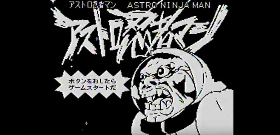 Arte de Astro Ninja Man