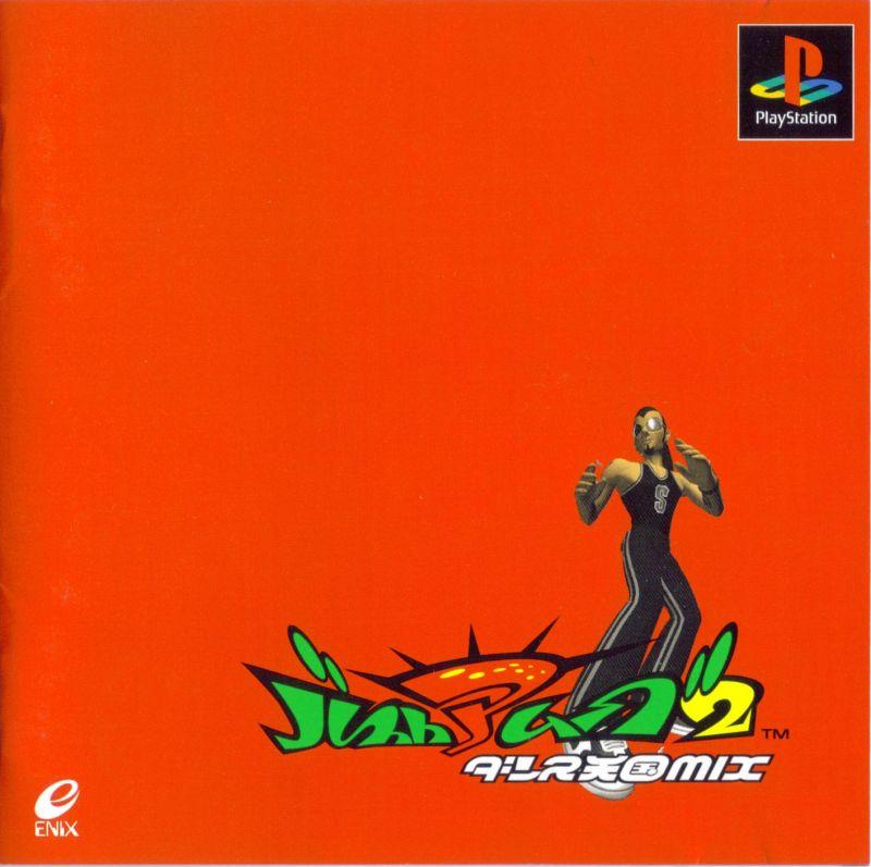 Capa da versão japonesa de Bust A Groove 2