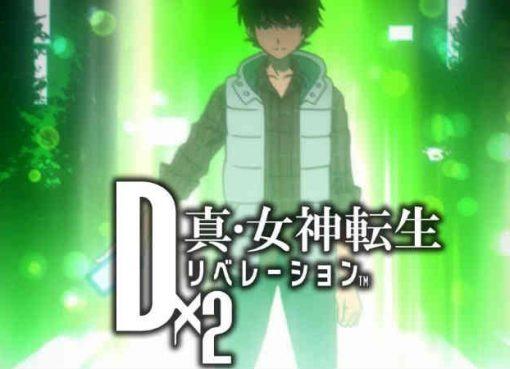 Dx2 Shin Megami Tensei: Liberation foi adiado