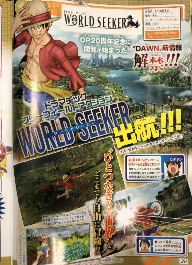 Revista Weekly Jump sobre One Piece: World Seeker