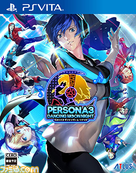 Capa de Persona 3: Dancing Moon Night para PS Vita