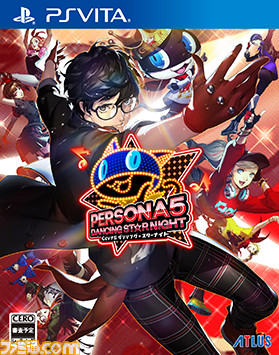 Capa de Persona 5: Dancing Star Night para PS Vita.