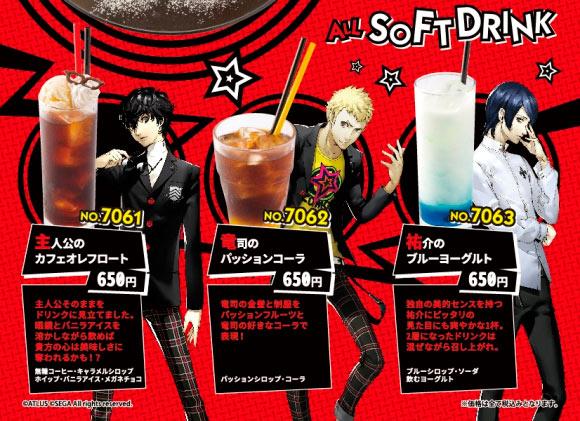 Bebidas do café temático de Persona 5