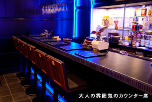 Interior do café temático da Capcom