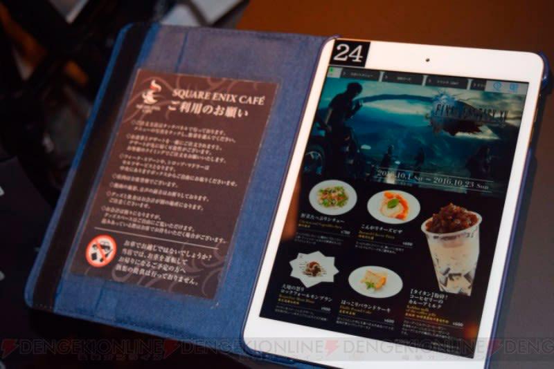 Cardápio do café temático da Square Enix