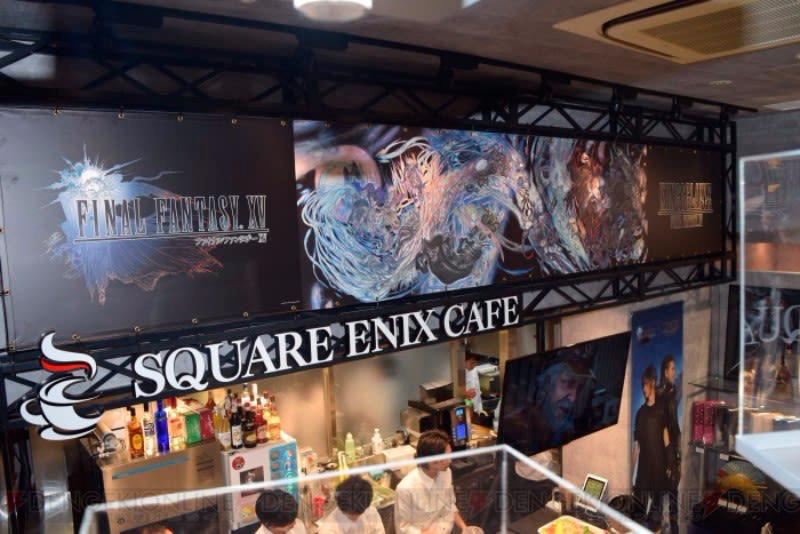Decoração do café temático da Square Enix