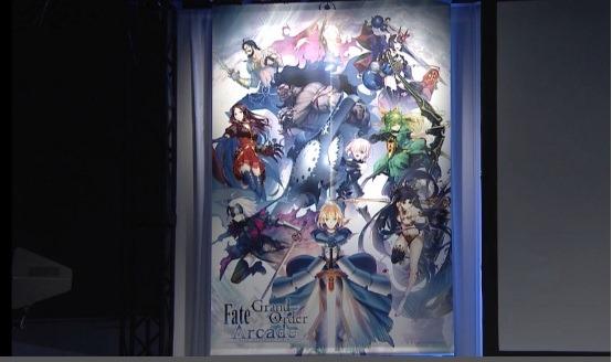 Poster de Fate/Grand Order Arcade