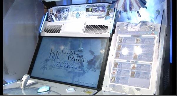 Gabinete de Fate/Grande Order Arcade
