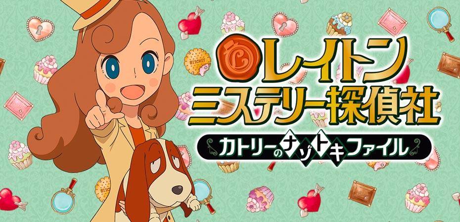 O jogo <i>Layton's Mystery Journey</i> ganhará anime!