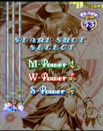 Mushihimesama - SPower