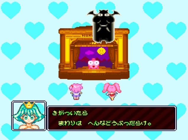 Início da história de Panic in Nakayoshi World