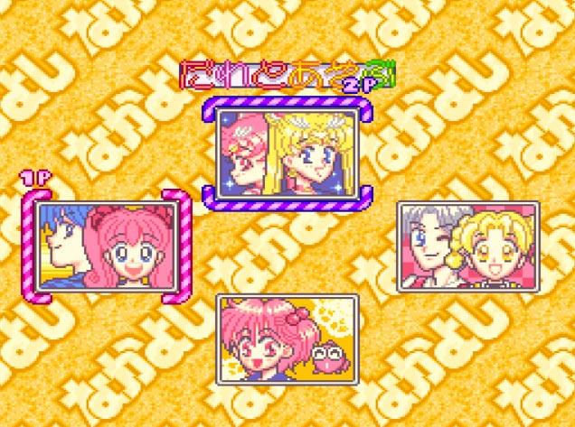 Tela de escolha de personagens Panic in Nakayoshi World