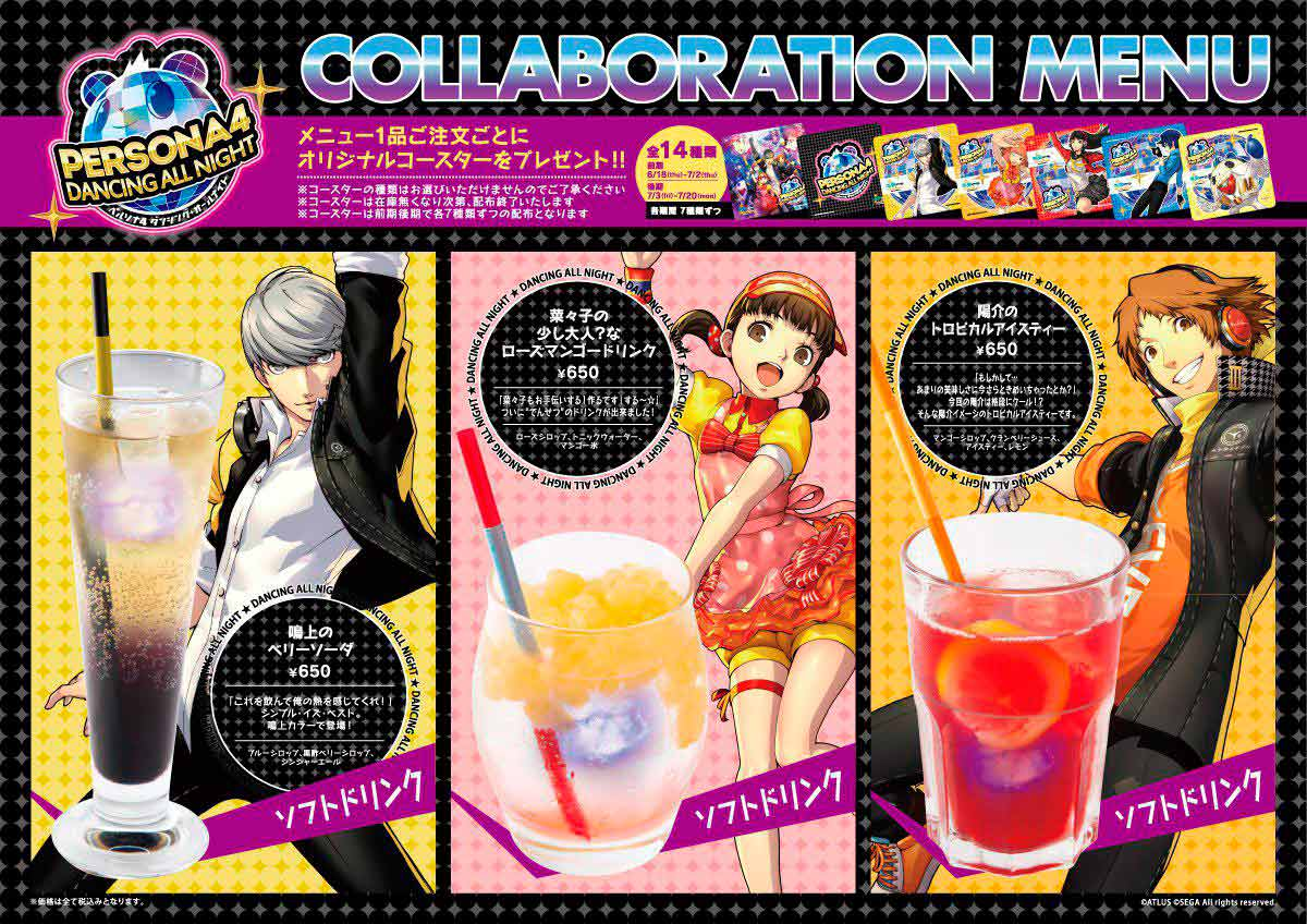 Bebidas do café de Persona 4: Dancing All Night