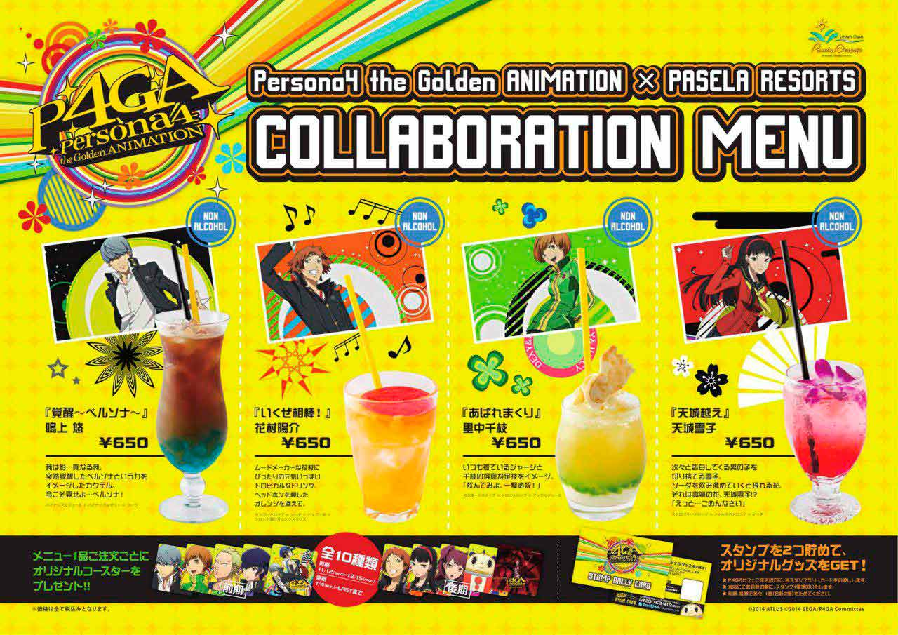 Bebidas do café temático de Persona 4 the Golden Animation