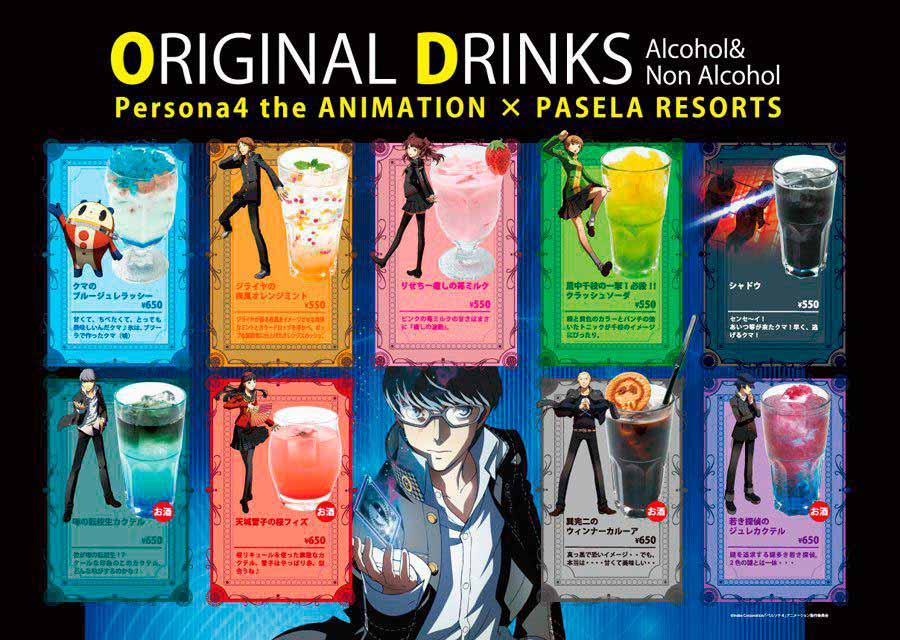 Bebidas do café temático de Persona 4 the Animation