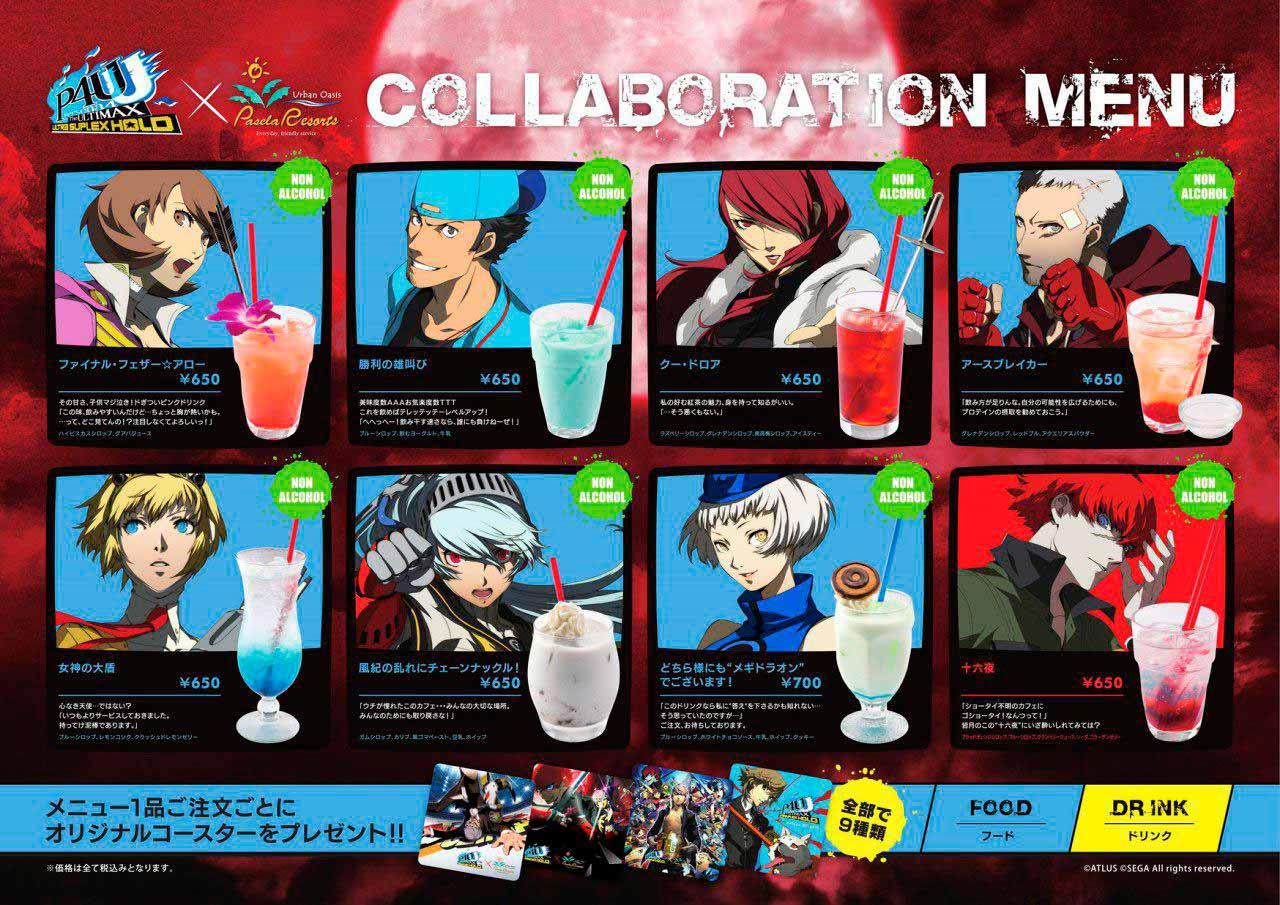 Bebidas do café temático de Persona 4 Arena Ultimax