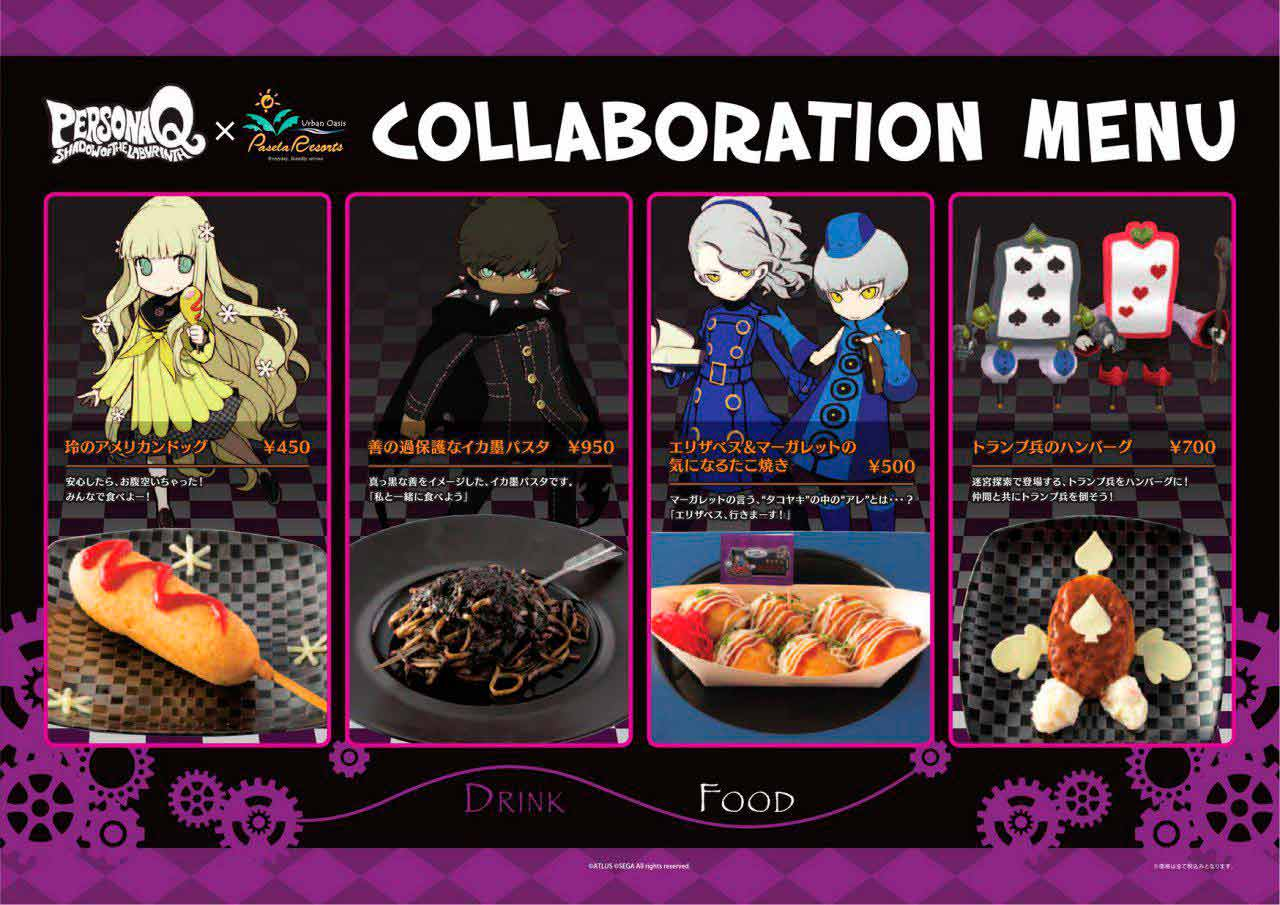 Bebidas do café temático de Persona Q: Shadow of the Labyrinth
