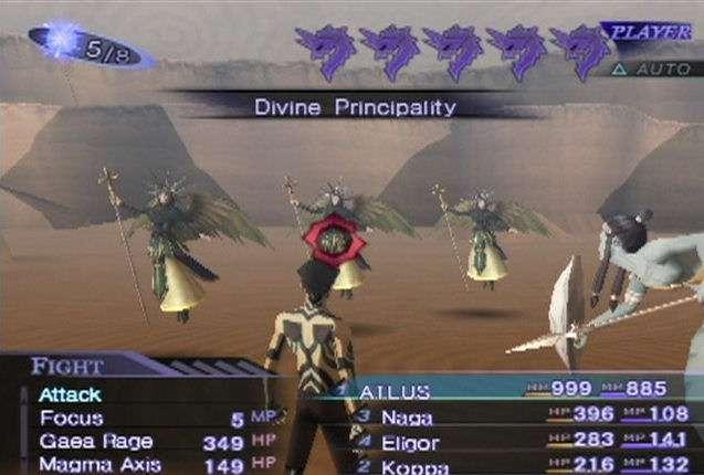 Batalha em Shin Megami Tensei III: Nocturne