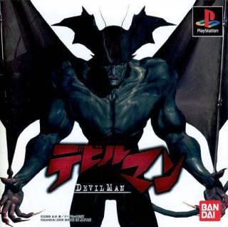 Capa de Devilman