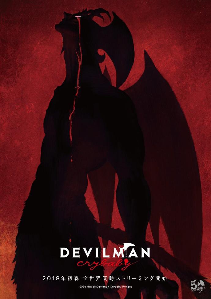 Poster de Devilman Crybaby