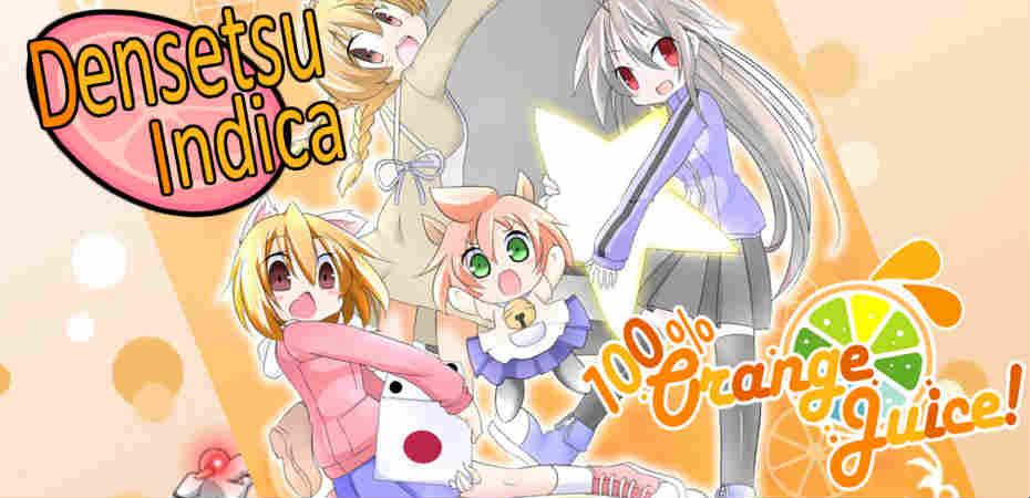 Densetsu Indica 100% Orange Juice