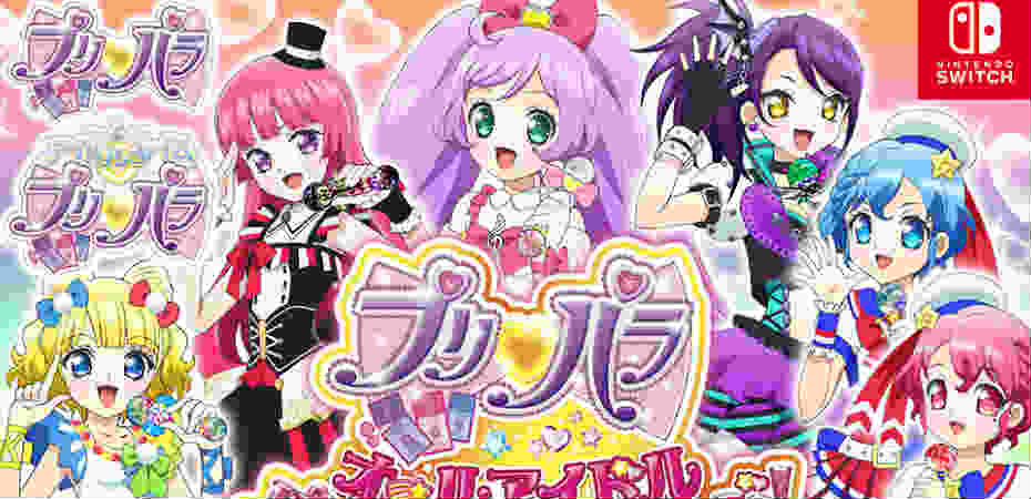 <i>PriPara: All Idol Perfect Stage</i> é anunciado para o Switch