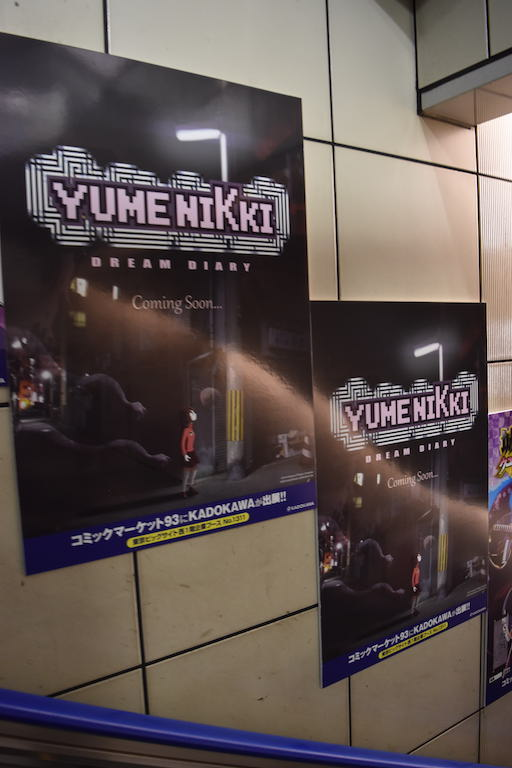 Foto de posters de Yume Nikki: Dream Diary