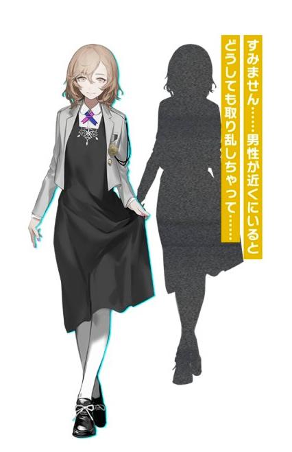 Ayana Amamoto