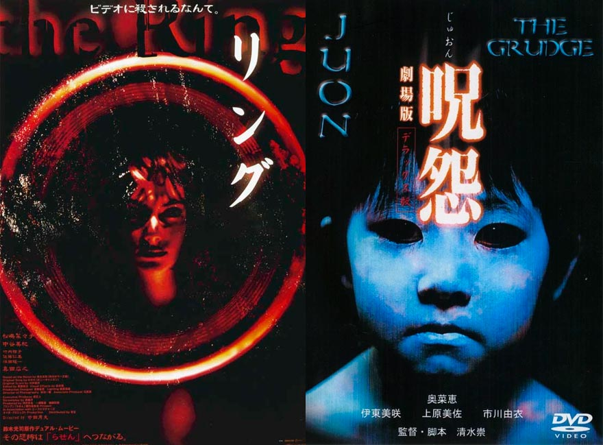 The Ring / Ju-On