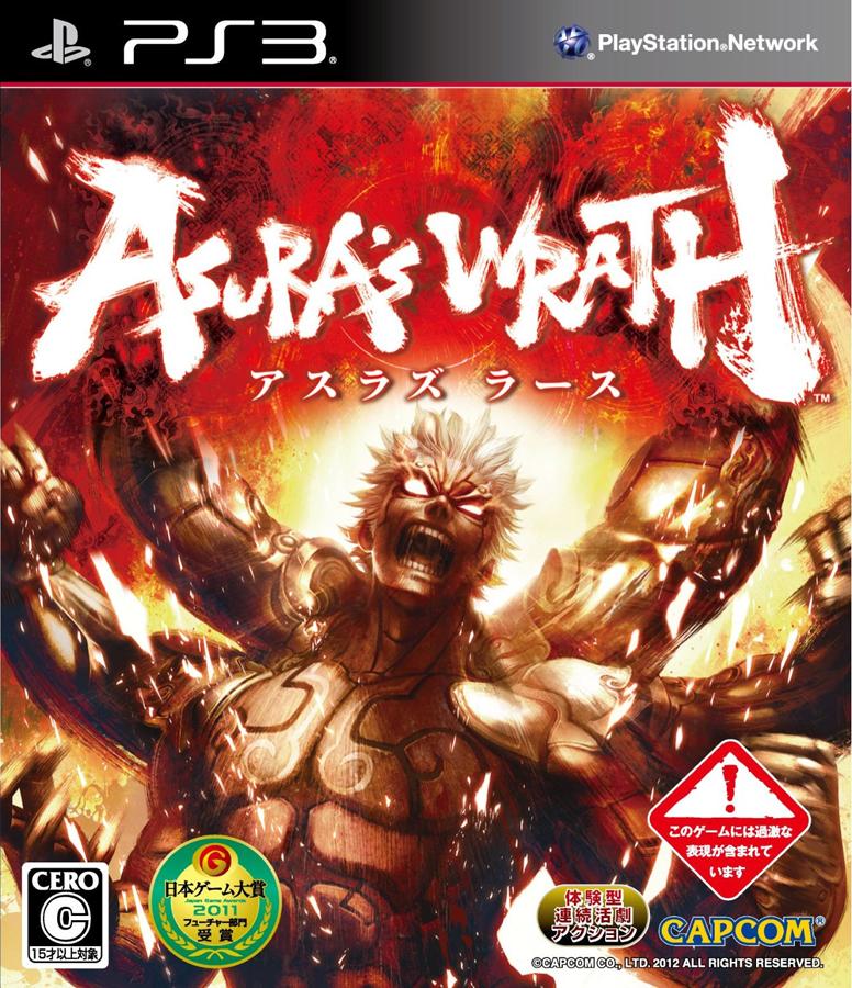 Arte da capa japonesa de Asura's Wrath para PS3.