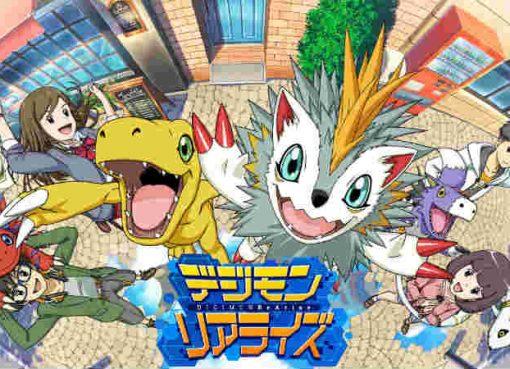 Arte de Digimon ReArise com o novo Digimon Erismon