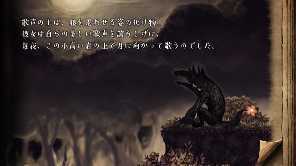 Captura de tela de Usotsuki Hime to Moumoku Ouji.