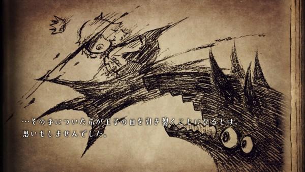 Imagem de Usotsuki Hime to Moumoku Ouji exibindo o momento em que o lobo danifica a visão do jovem príncipe.