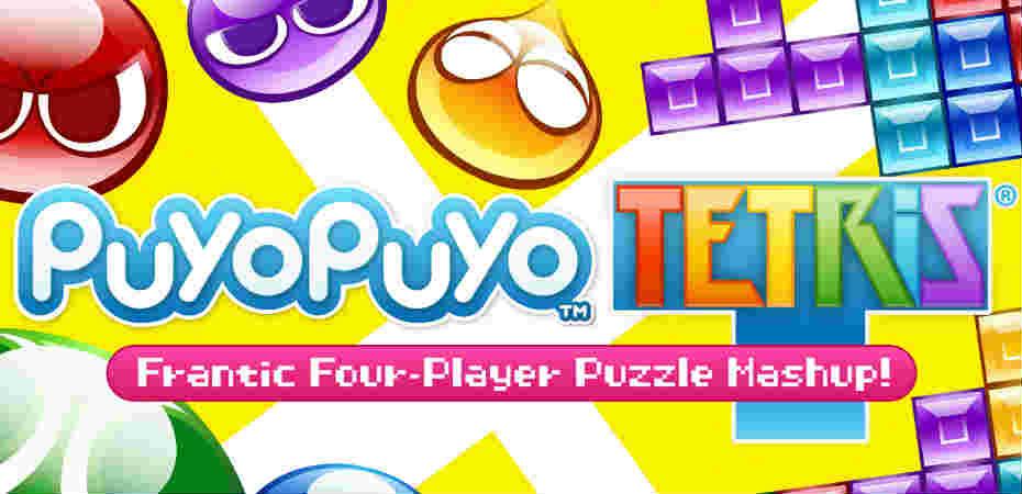Logo de Puyo Puyo Tetris