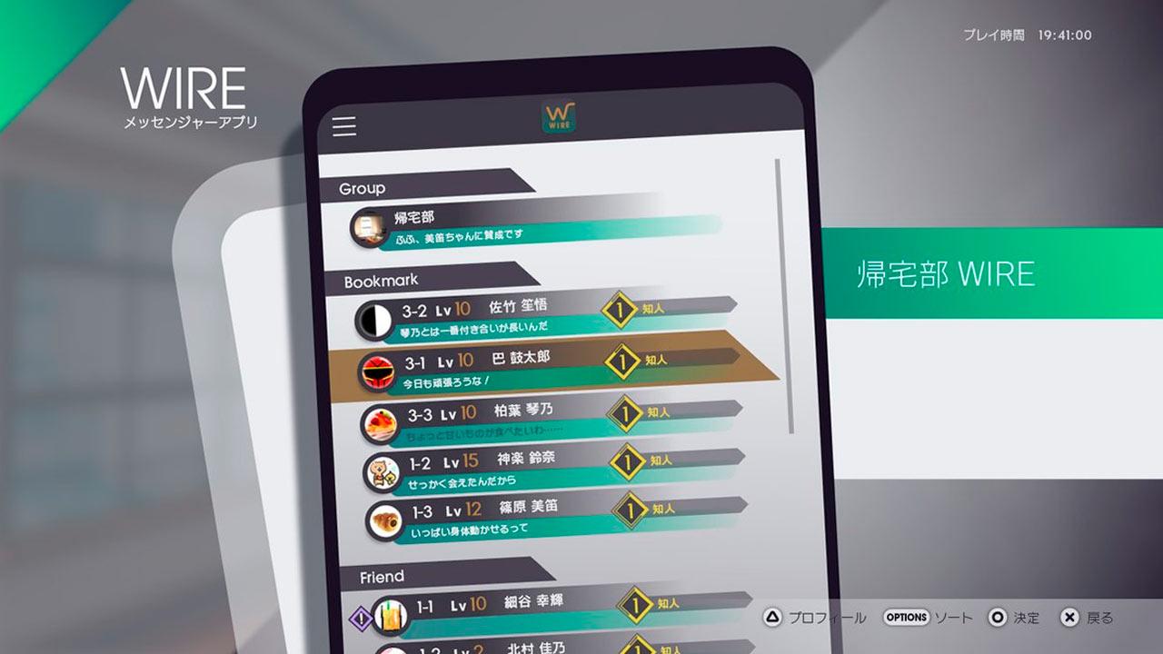 Aplicativo Wire