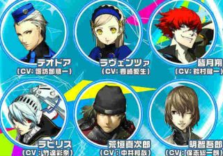 Personagens DLC de Persona 3 e Persona 5 Dancing