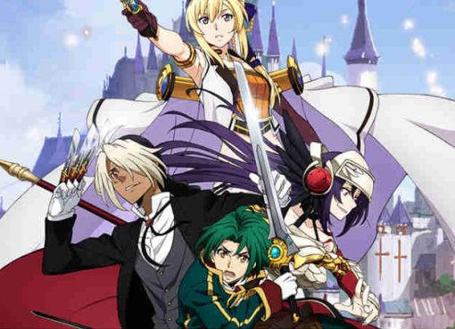 Arte de Record of Grancrest War: Quartet of War