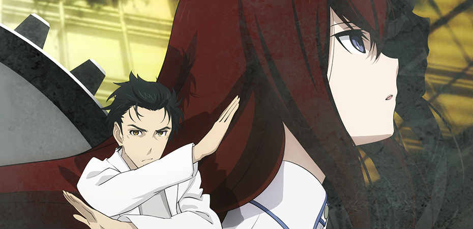 Arte de capa de Steins;Gate Elite