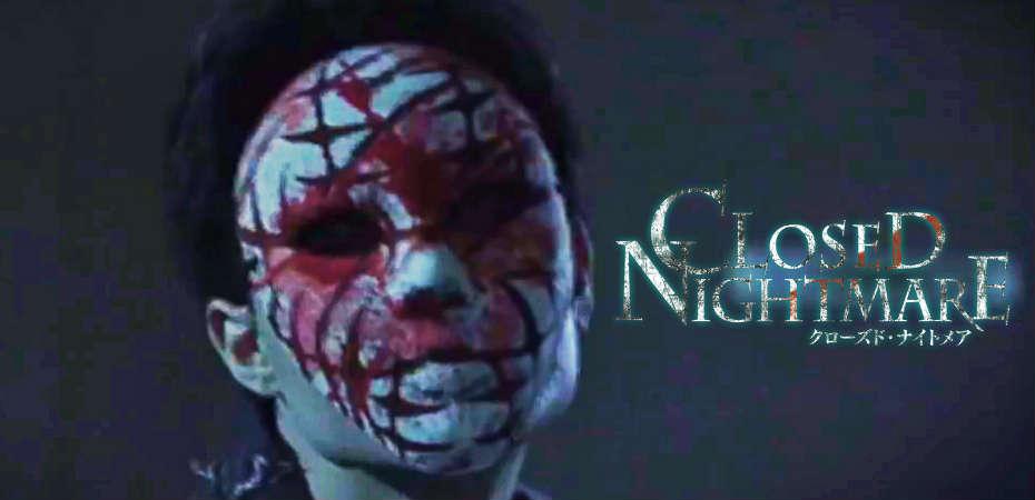 <i>Closed Nightmare</i> tem teaser trailer, plataformas e detalhes divulgados