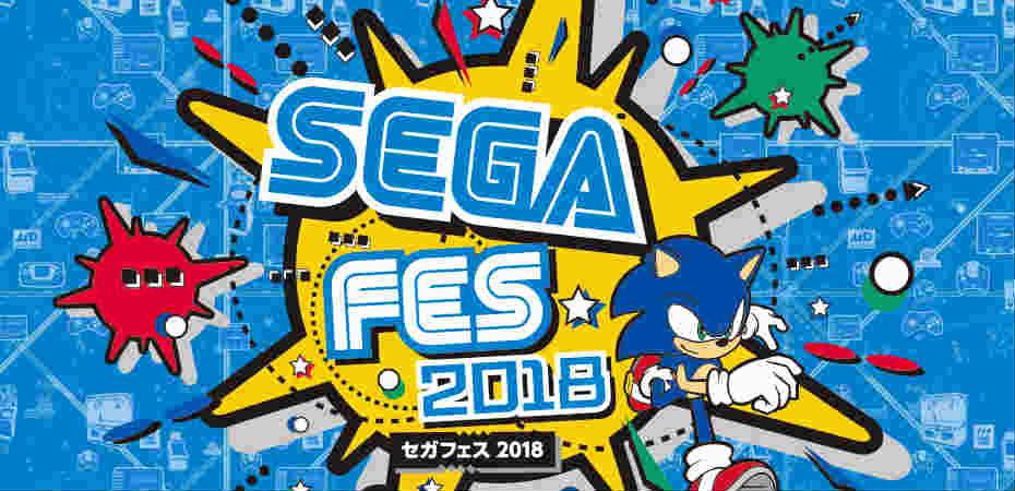 Logo da Sega Fes 2018