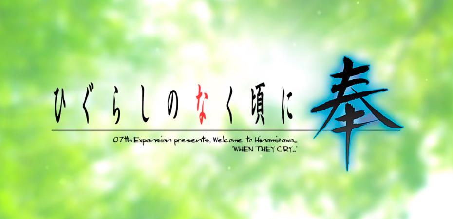 <i>Higurashi no Naku Koro ni Hou</i> para Switch ganha dois novos trailers