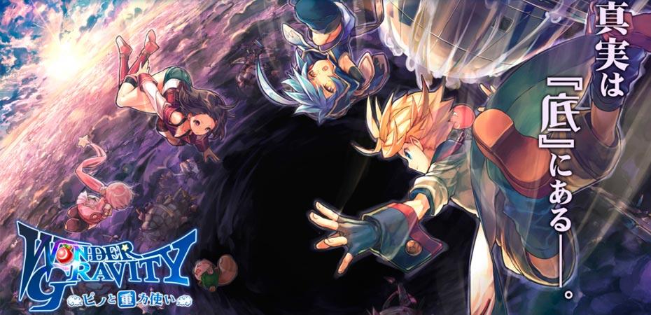 Conheça <i>Wonder Gravity</i>, o novo RPG mobile da Sega