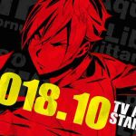 Imagem promocional do anime baseado no jogo Conception