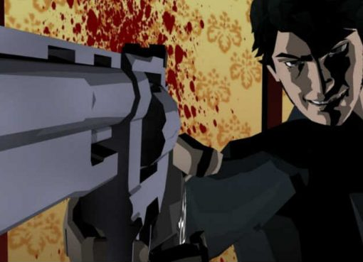 Screenshot de Killer7