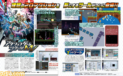 Scan da revista Famitsu sobre a ferramenta Action Game Maker MV